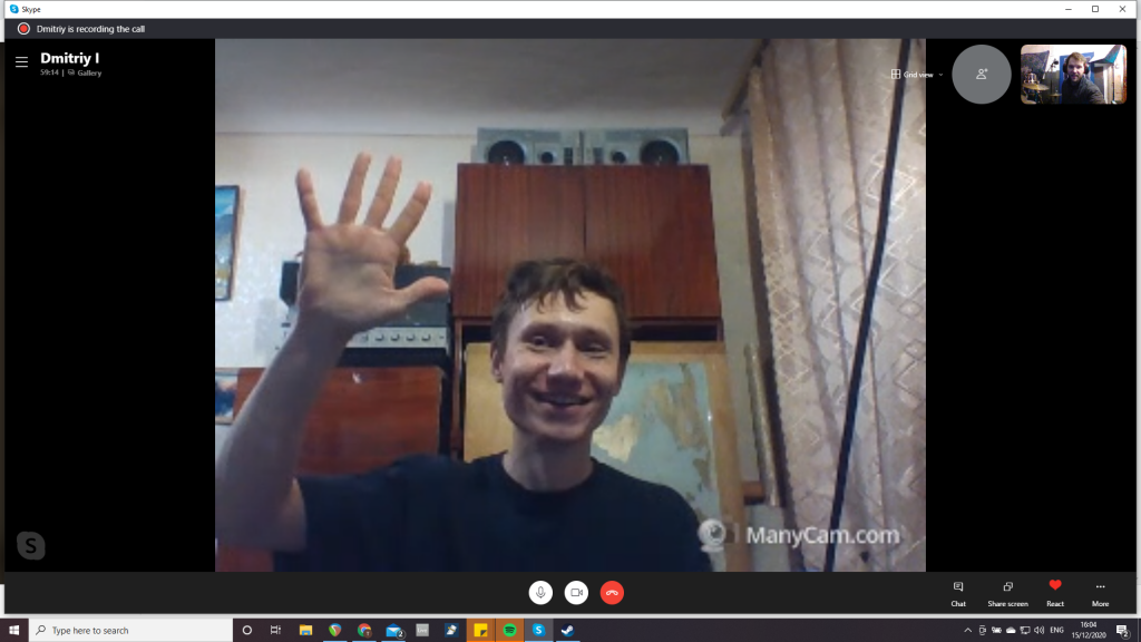 Picture of Dima on Skype